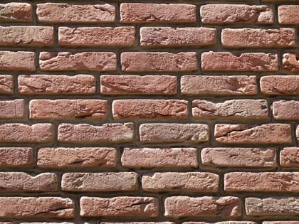 a repaired brick wall